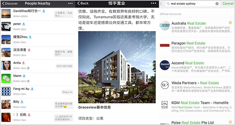 hoole-blog-wechat-for-real-estate-marketing-image1